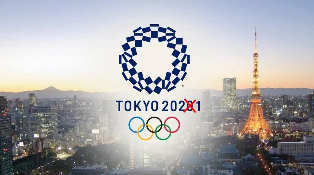 Tokyo Olympics logo with 2020 crossed out